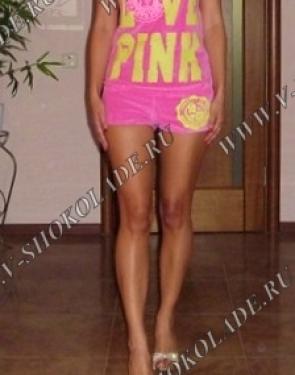 """Велюровый комбинезон """"Love Pink"""" Розовый"""