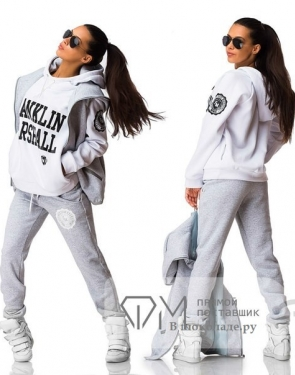 "Спортивный костюм женский тройка ""Franklin Marshall"" Серый с белым"