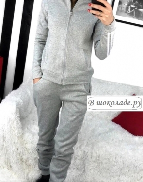 Спортивный тёплый костюм на молнии / Серый
