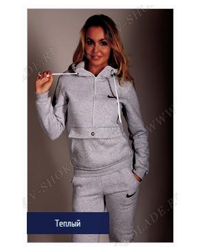 """Утепленный спортивный костюм """"Nike кенгуру """" серый купить в интернет магазине"""