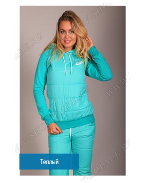 """Утепленный спортивный костюм комбинированный """"Nike-2"""" Плащевка Ментол купить в интернет магазине"""